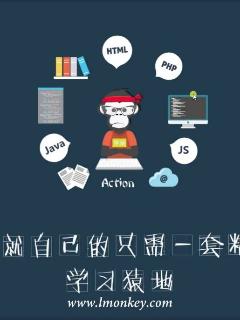 前端教程 页面布局 css动画 学习猿地