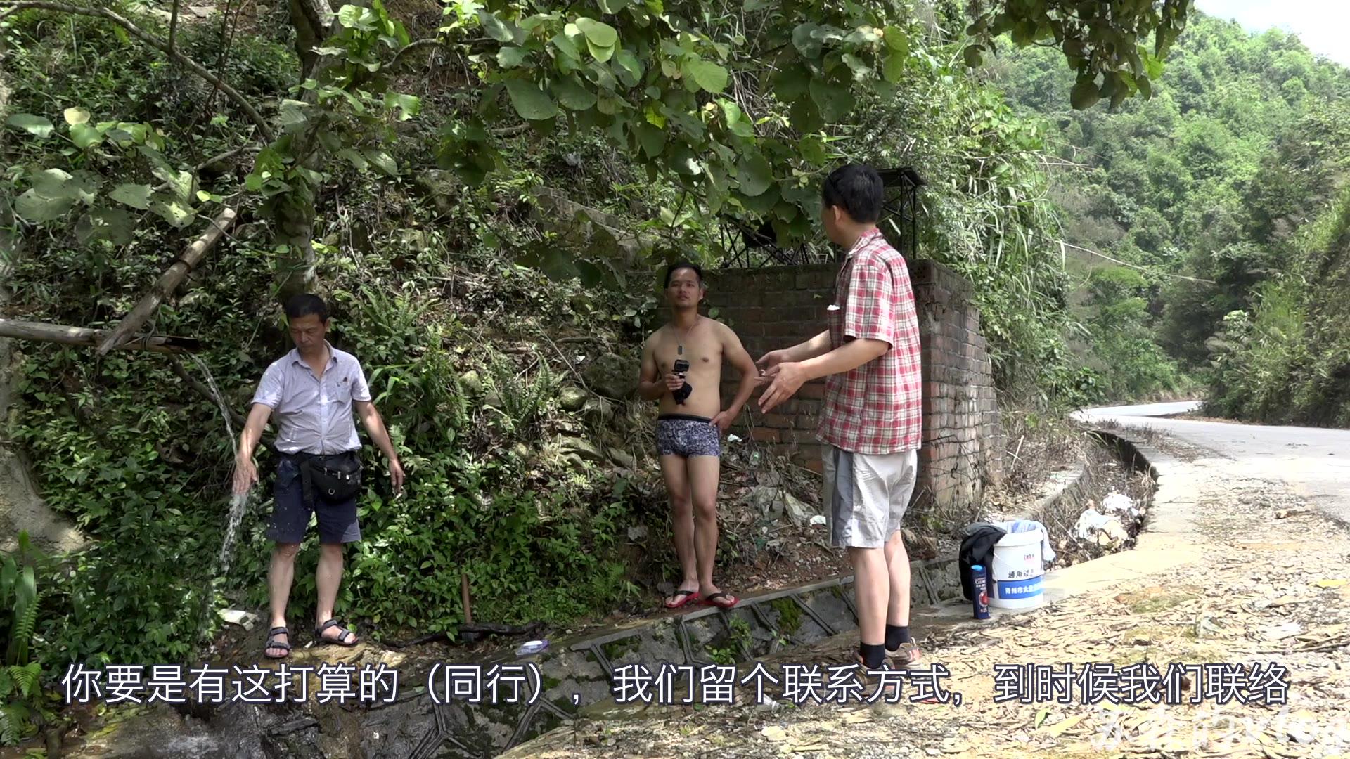 【苏森】3500块钱面包车穷游西藏,路边洗澡惨遭大叔围观
