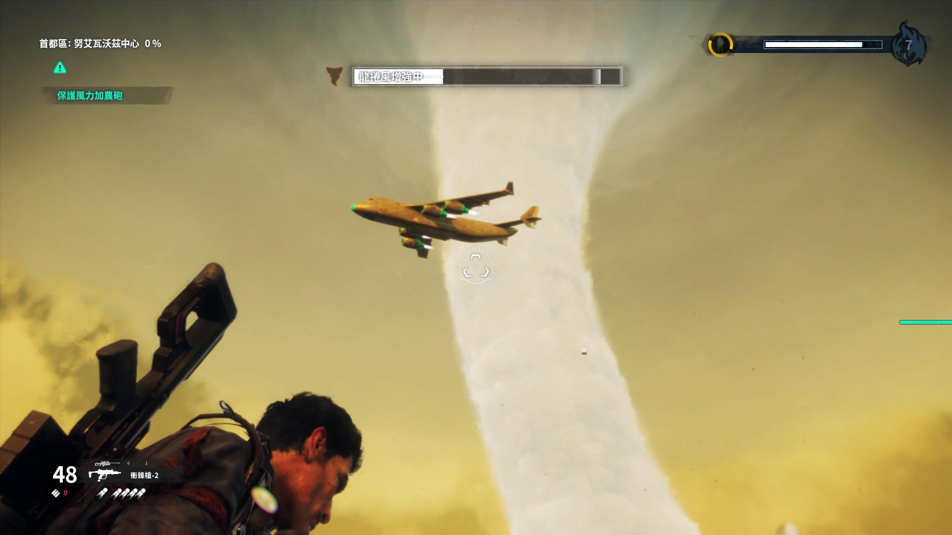 正当防卫4:龙卷风袭击市区,空投飞机直接被卷进去,凌空爆炸!