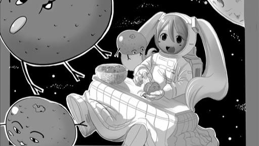 【初音ミク】宇宙みかん (宇宙橘子)【ピノキオピー】