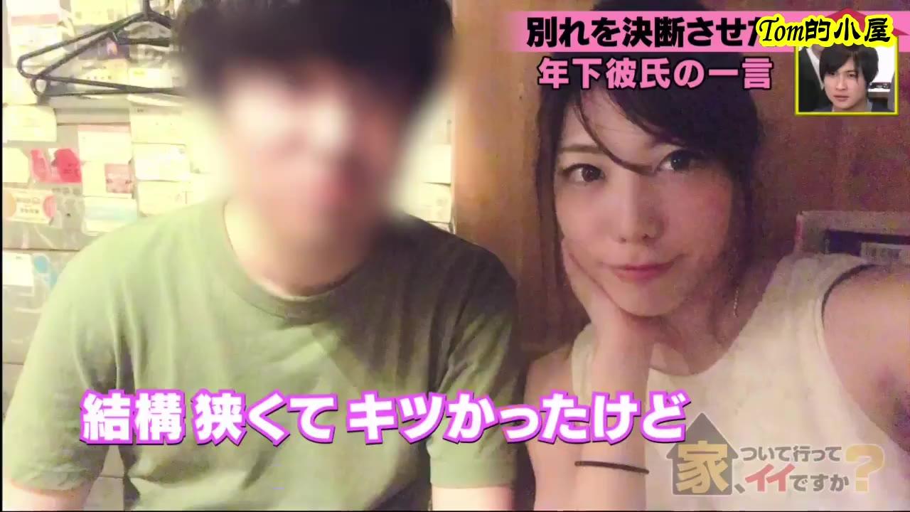 【跟拍到你家/可以去你家吗】20.02.26在接受采访前刚刚解除婚约的31岁失恋美女