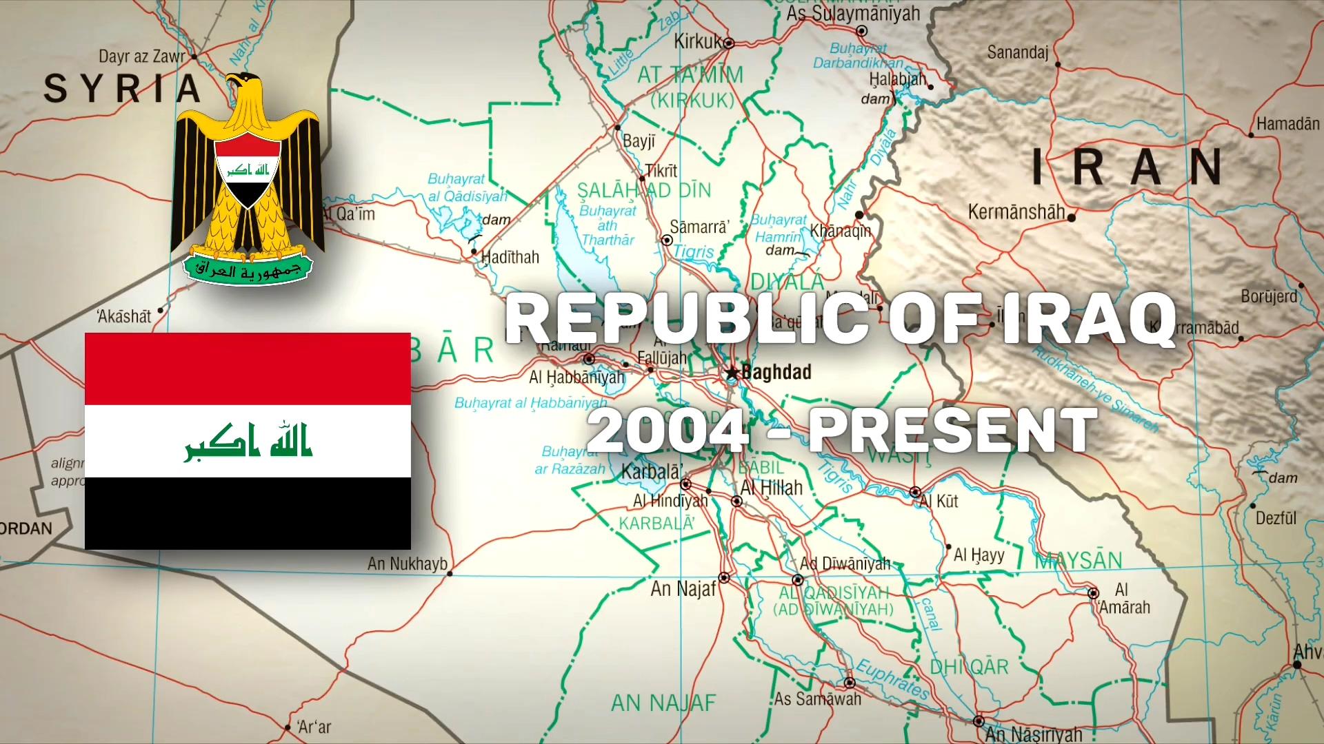 【国歌の历史】伊拉克