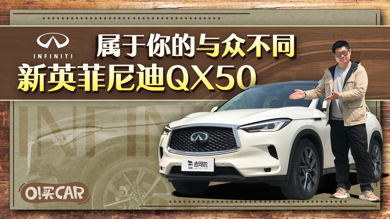O!买CAR:东方美学设计 日系黑科技加持 这款SUV靠价格完虐BBA?