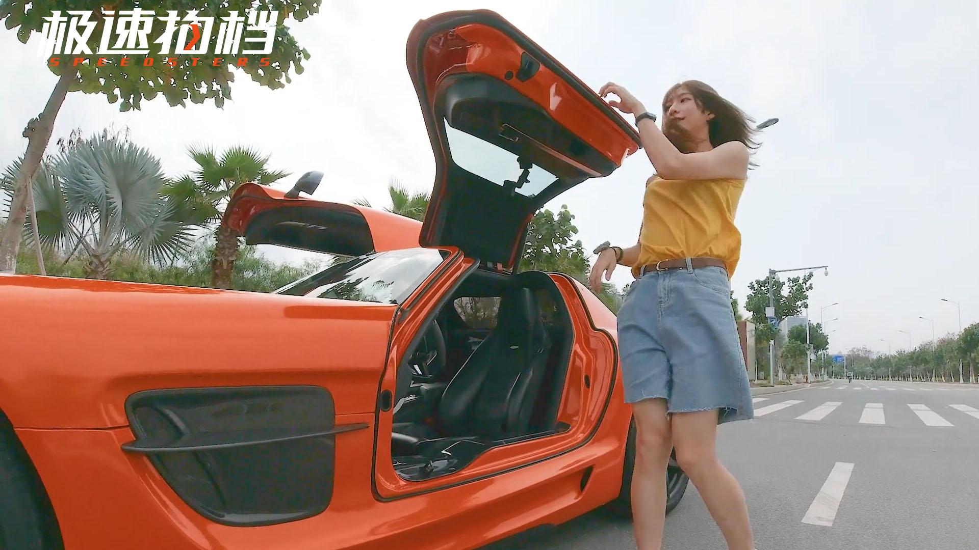 开超跑差点当车主!nana体验奔驰SLS