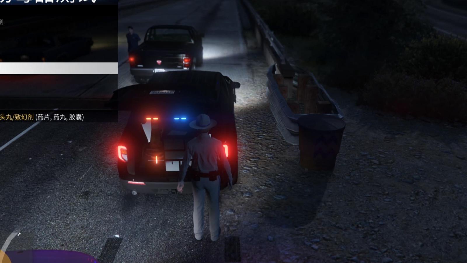 【LSPD】我才是路怒症老司机