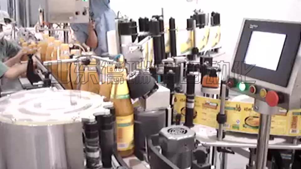 济南全自动颈标瓶身贴标机 贴标迅速操作简单