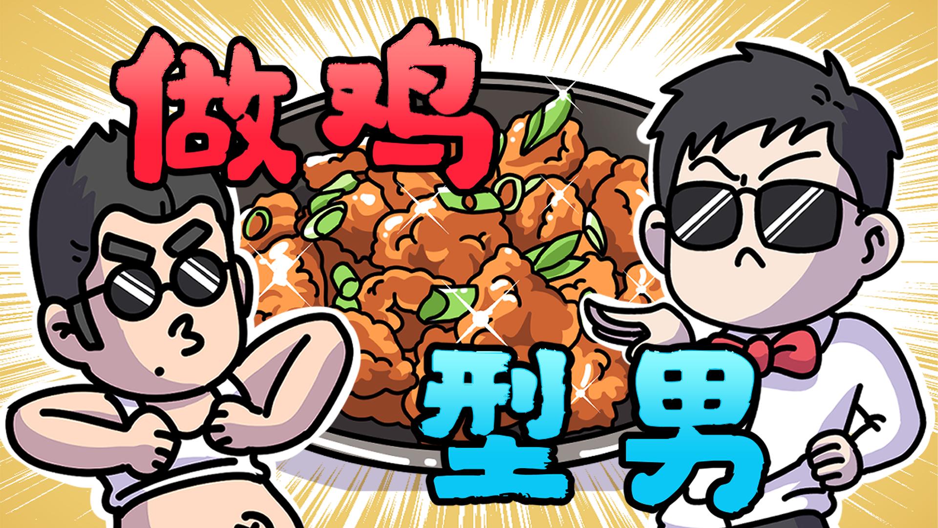 这道湖南菜很有名,但找遍湘菜馆却找不到