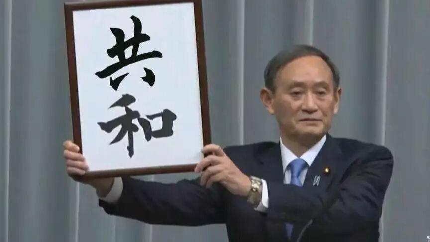 赛博朋克2077日本特供版