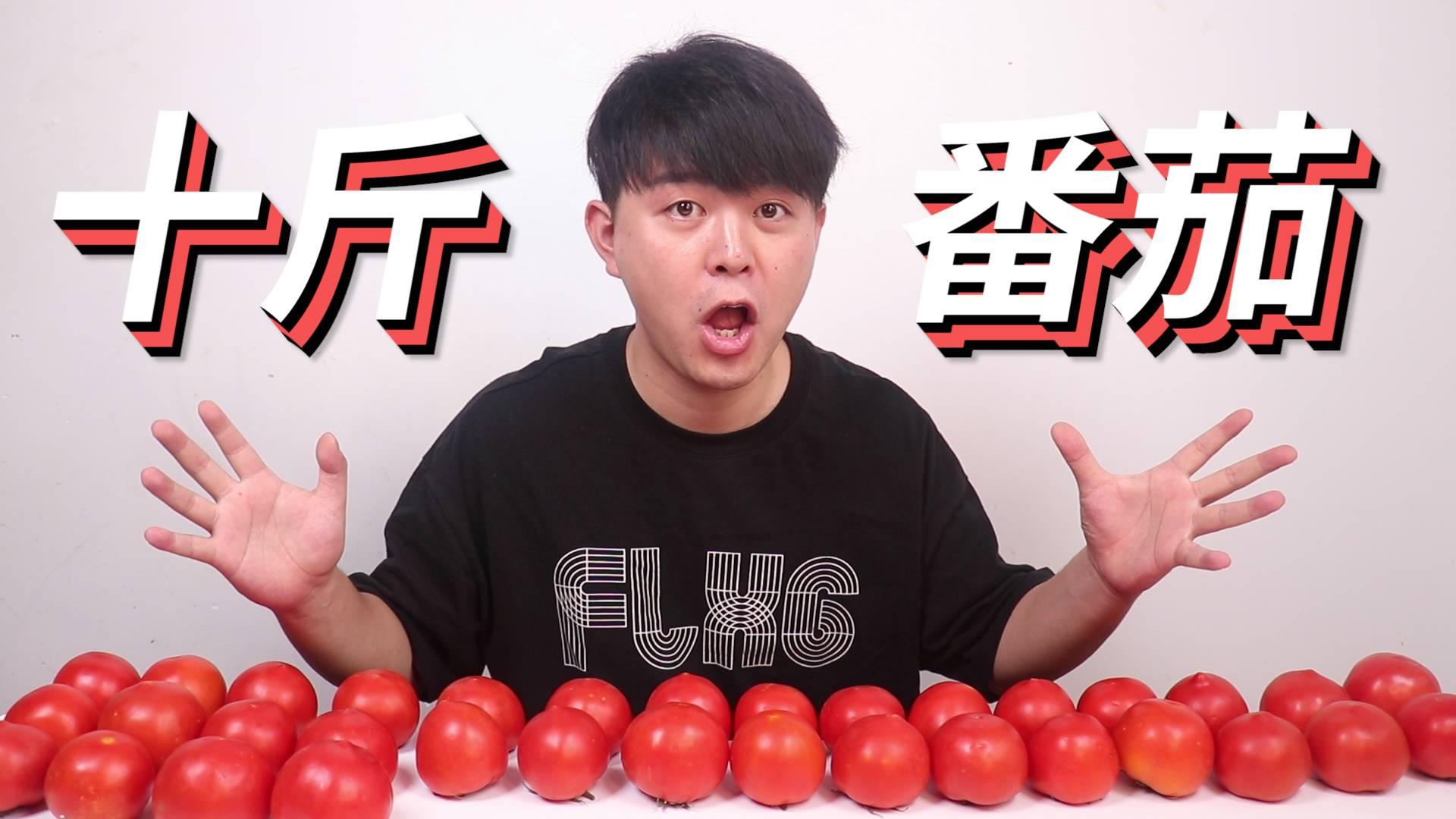 尝试用十斤番茄到底能制作出多少番茄酱,相比包装袋真的划算吗