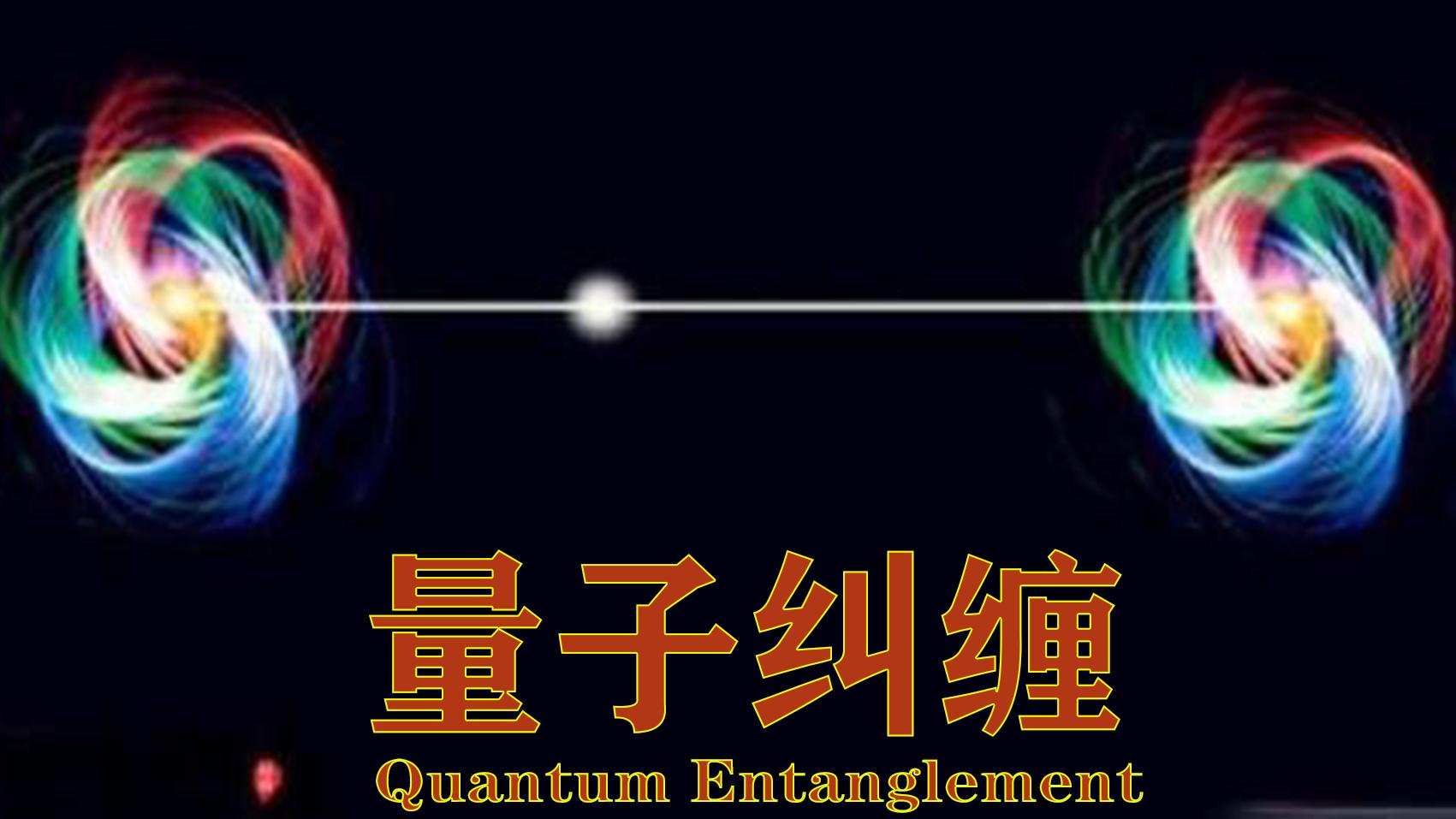 比现有的传输速度快几十亿倍的量子通信即将到来 丨小胖开脑洞