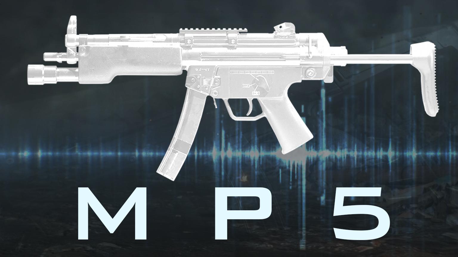 近战利刃 MP5冲锋枪『现代战争武器指南』VOL.17