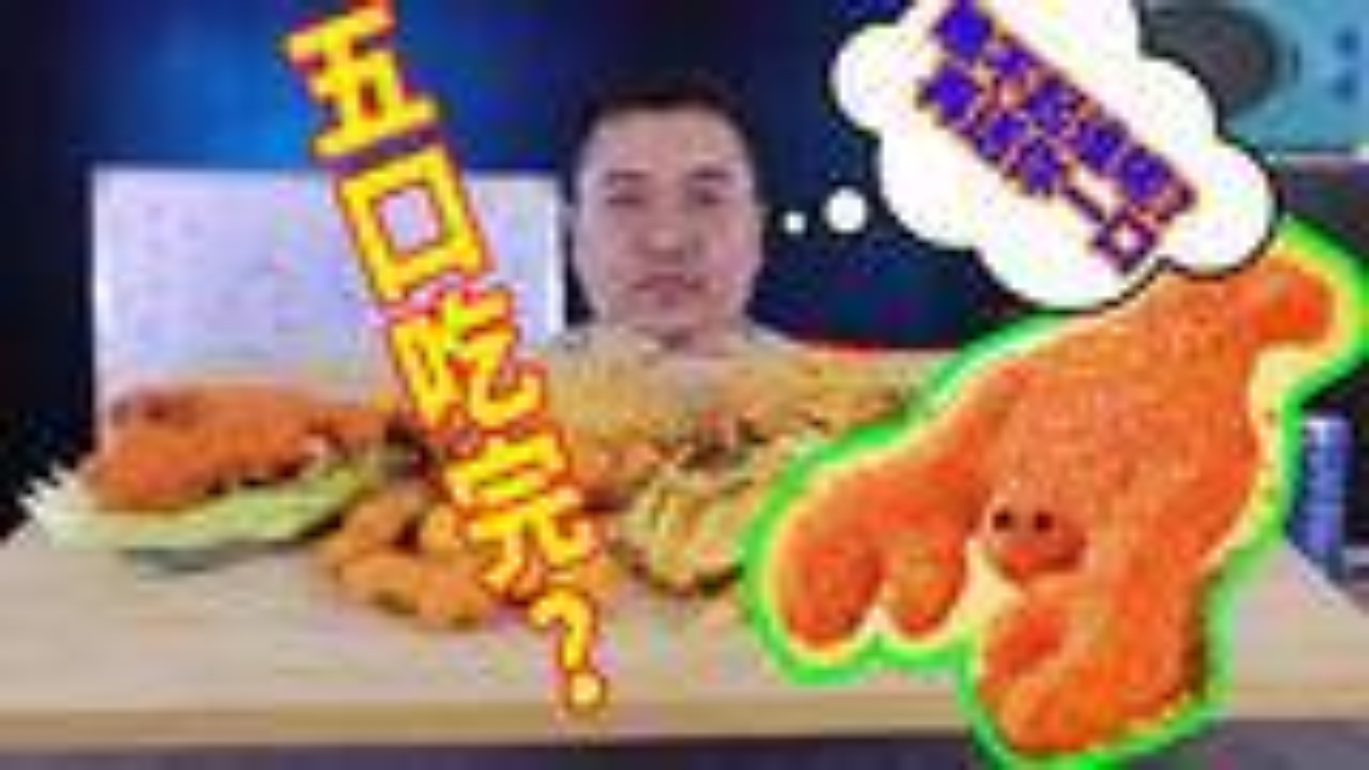 """4口吃完""""海陆龙虾堡"""",德克士:活动规则是5口,你这不算……"""