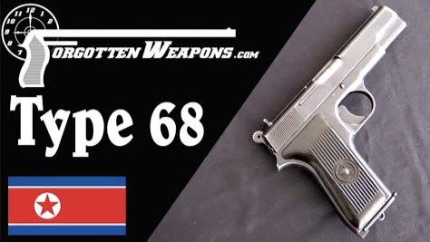 【被遗忘的武器/双语】曹县68式手枪--托卡列夫 x 勃朗宁大威力