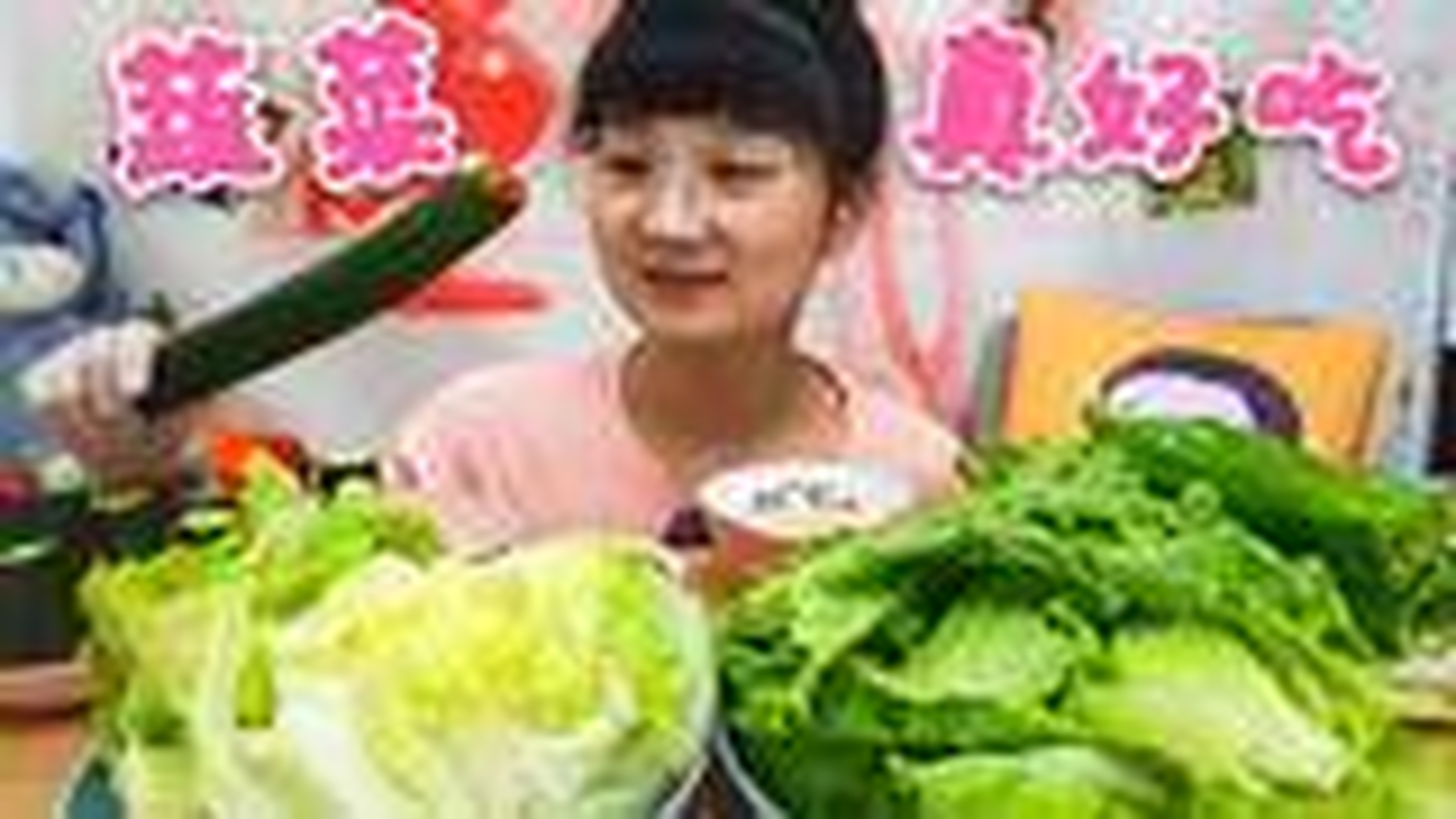 【小猪猪特能吃】蔬菜特辑!生菜蘸酱黄瓜蘸酱青椒蘸酱,菜真好吃
