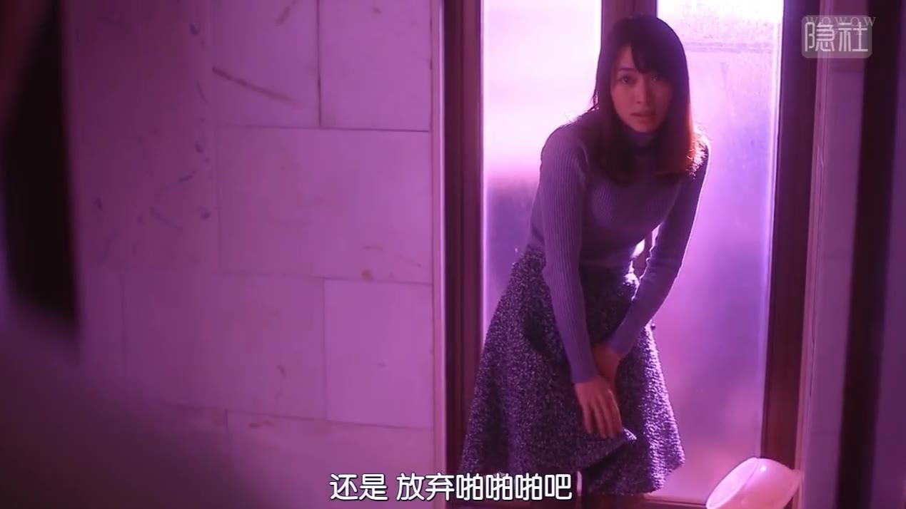 【深夜日剧】Oh~Love Hotel 05-1p