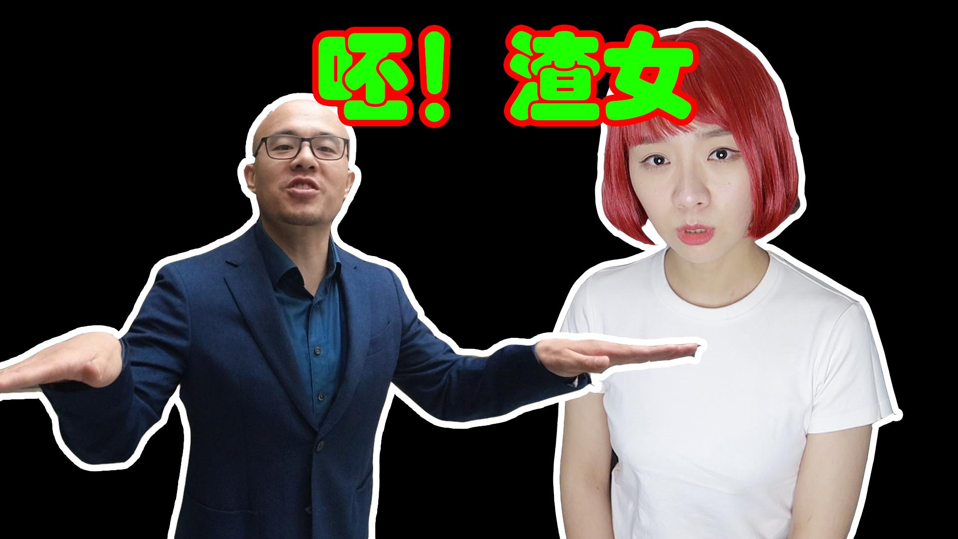 【独家】老陈挑战极限成功 王姨见状回心转意【初夏健身打卡】