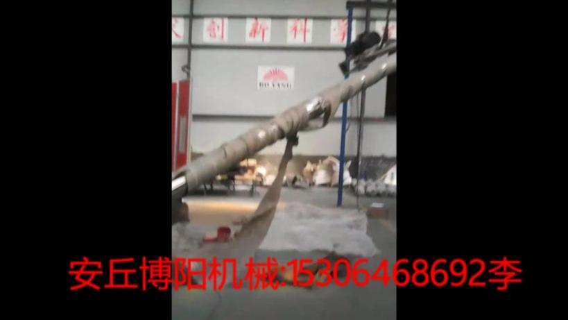 沥青管链式输送机、垂直管链提升机试车效果