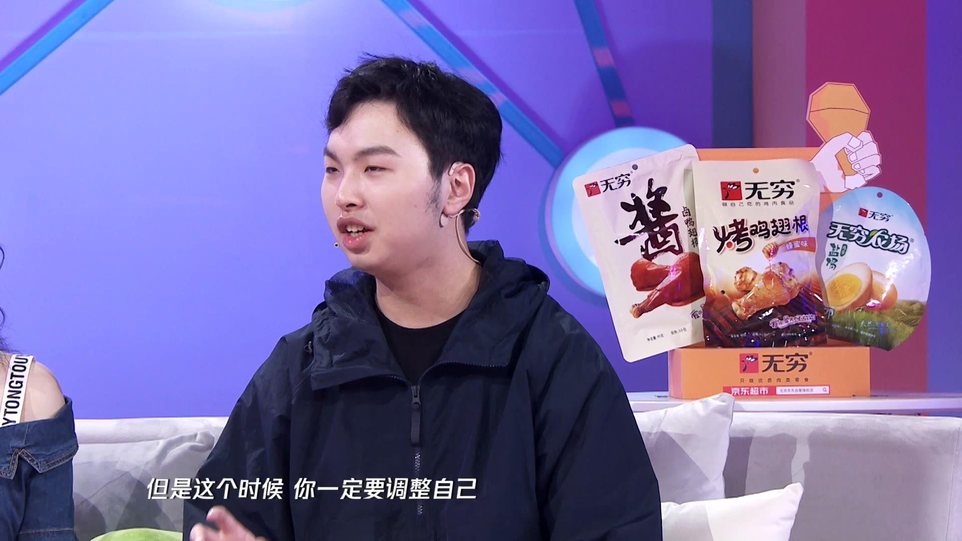 《玩游戏的朋友》eStarPro Alan王添龙分享保持自信的秘诀