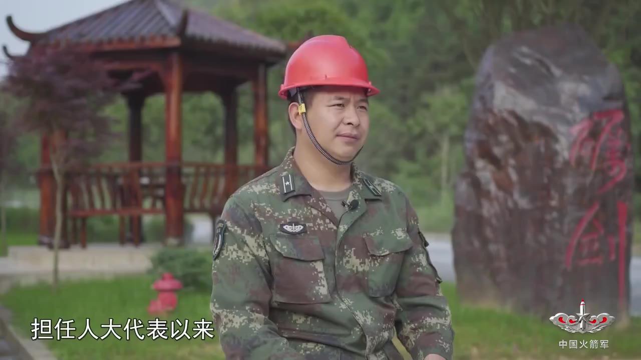聚焦两会  全国人大代表、彝族营长沙子呷:我有信心为导弹工程兵发好声