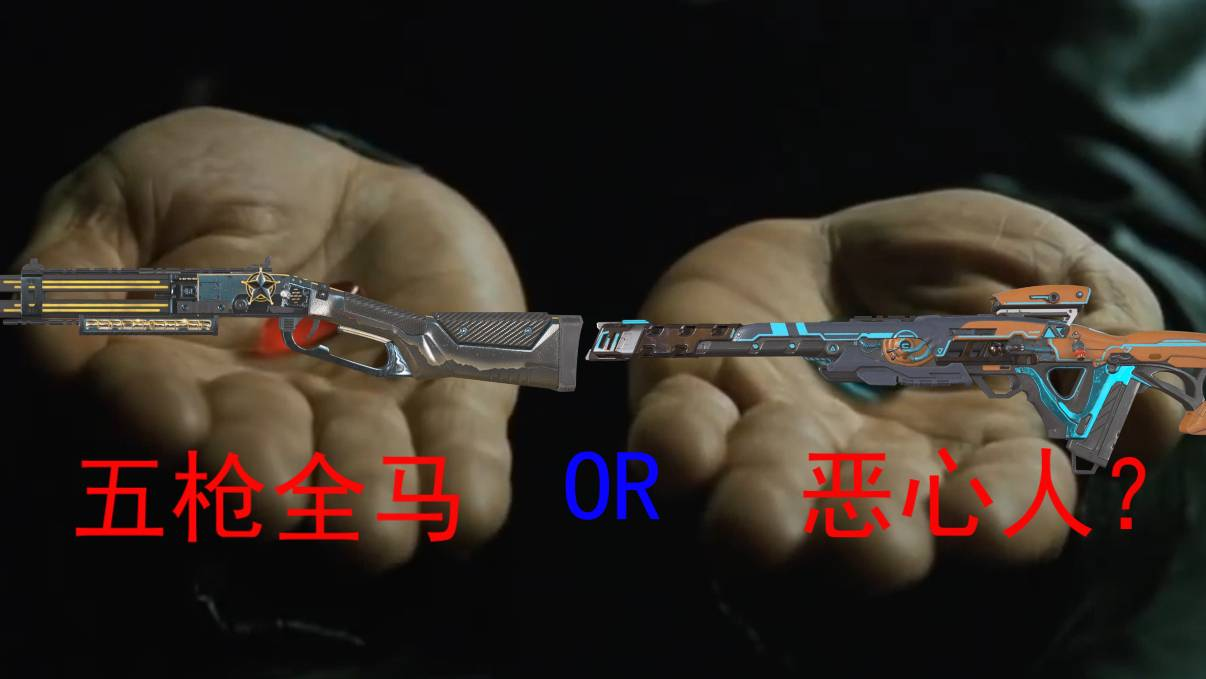 【Apex英雄】狙 击 体 验 .EXE