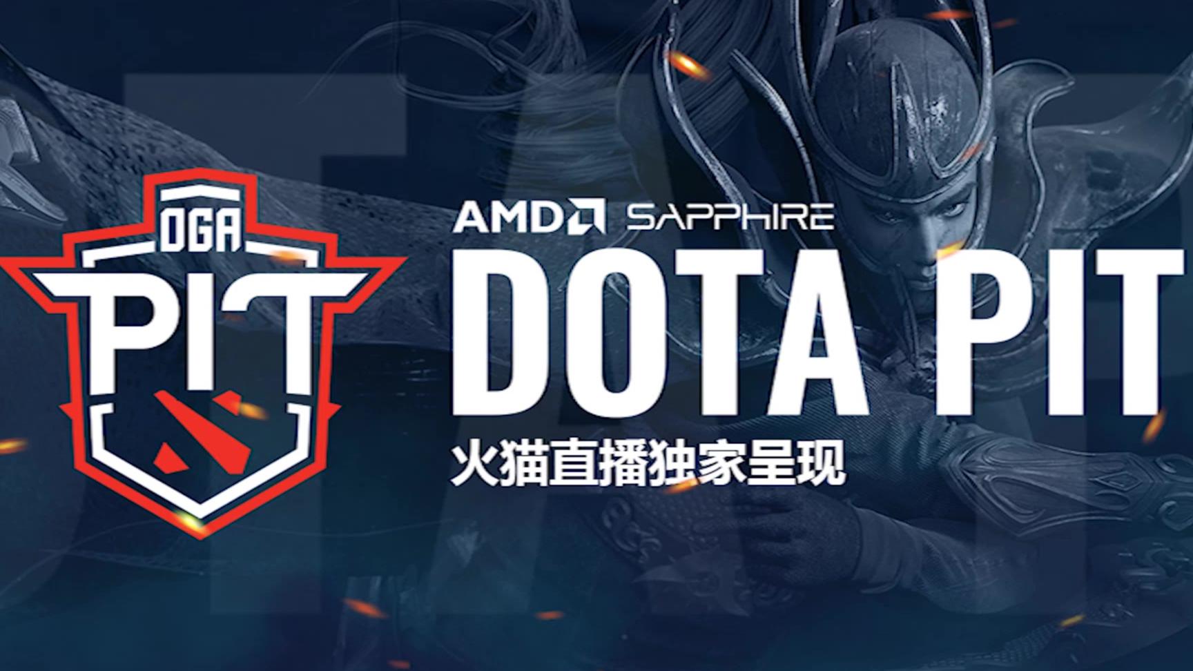 DOTA2:DOTAPIT欧洲区淘汰赛团战集锦01