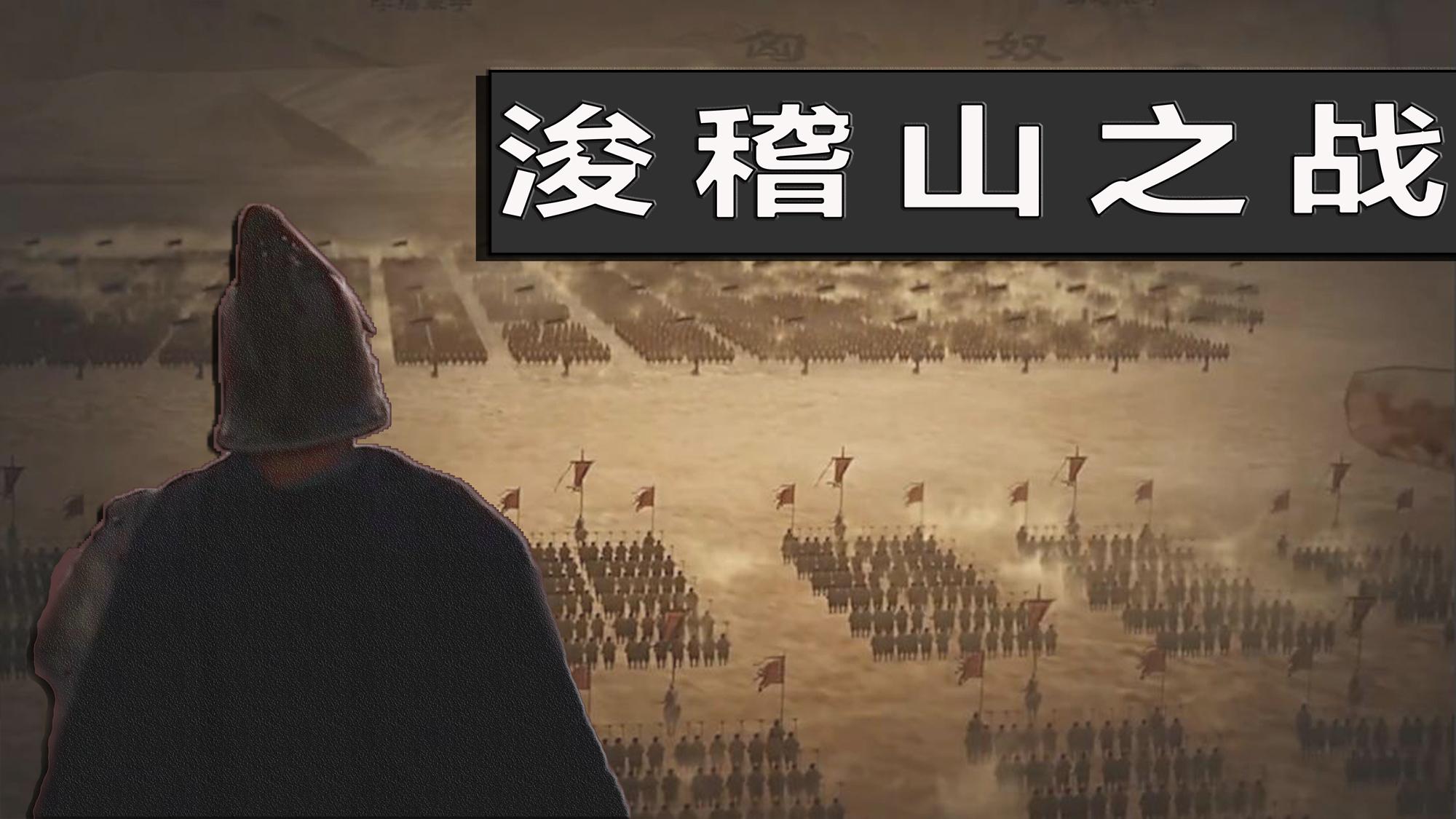 【汉武时代漫谈】24李陵事件和司马迁宫刑始末