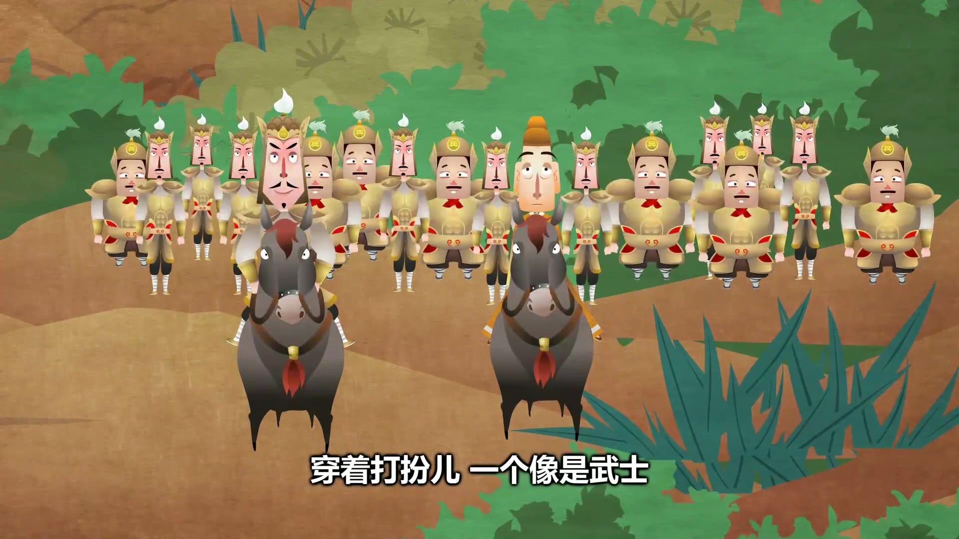 郭德纲相声动画—《辛十四娘-2》(完结)