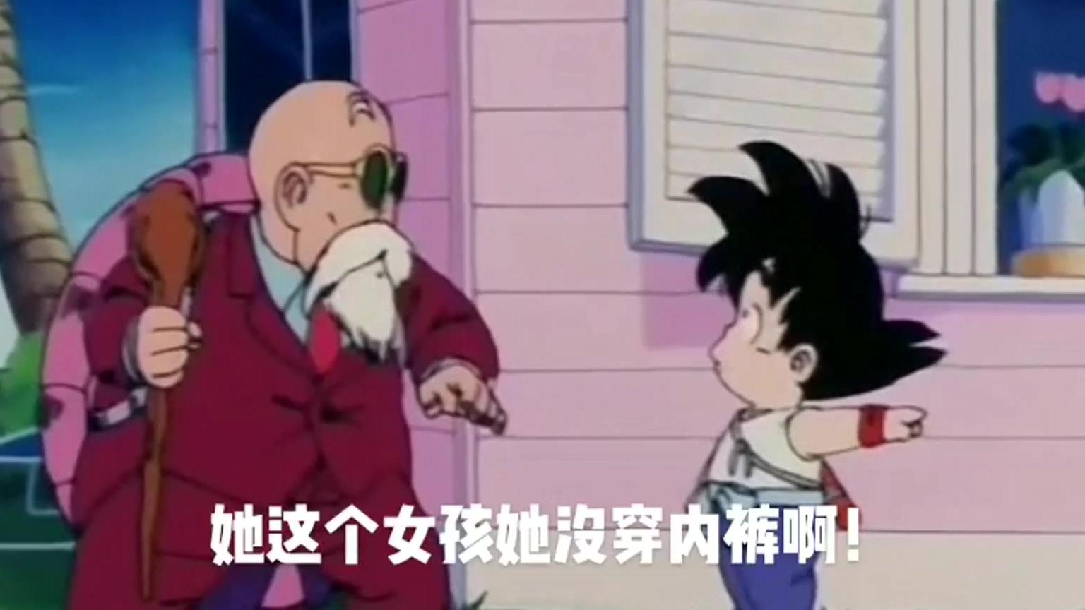 速看《七龙珠TV》第9集:悟空和克林正式拜师、代价是找女人!
