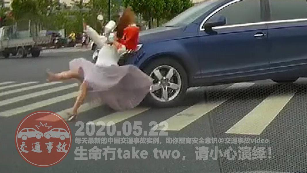 中国交通事故20200522:每天最新的车祸实例,助你提高安全意识