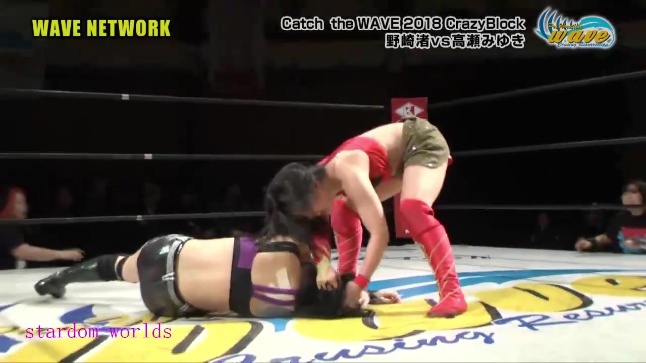 日本女子摔角WAVE-2018.3.18 野崎vs高瀬  大坂