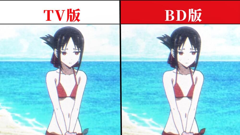 【BD对比】辉夜大小姐想让我告白~天才们的恋爱头脑战~ 第2话 TV版 vs BD版 对比!(下期)