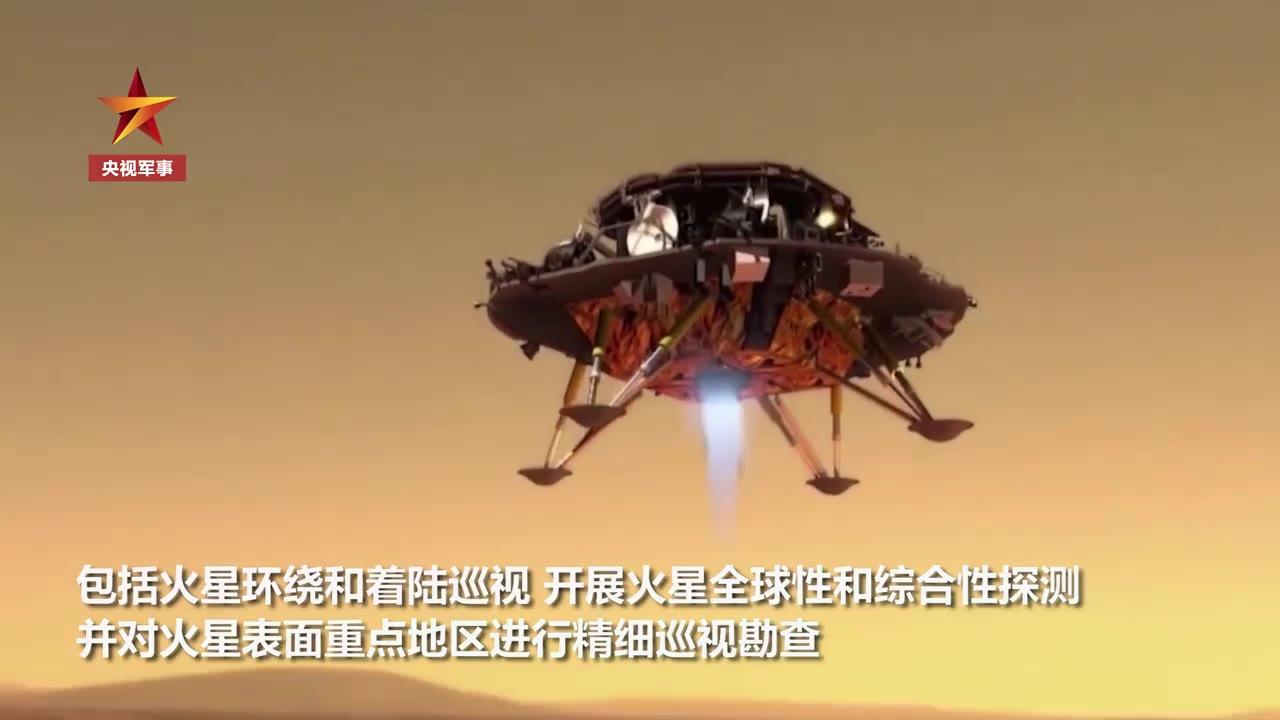 倒计时!中国火星探测器计划7月发射