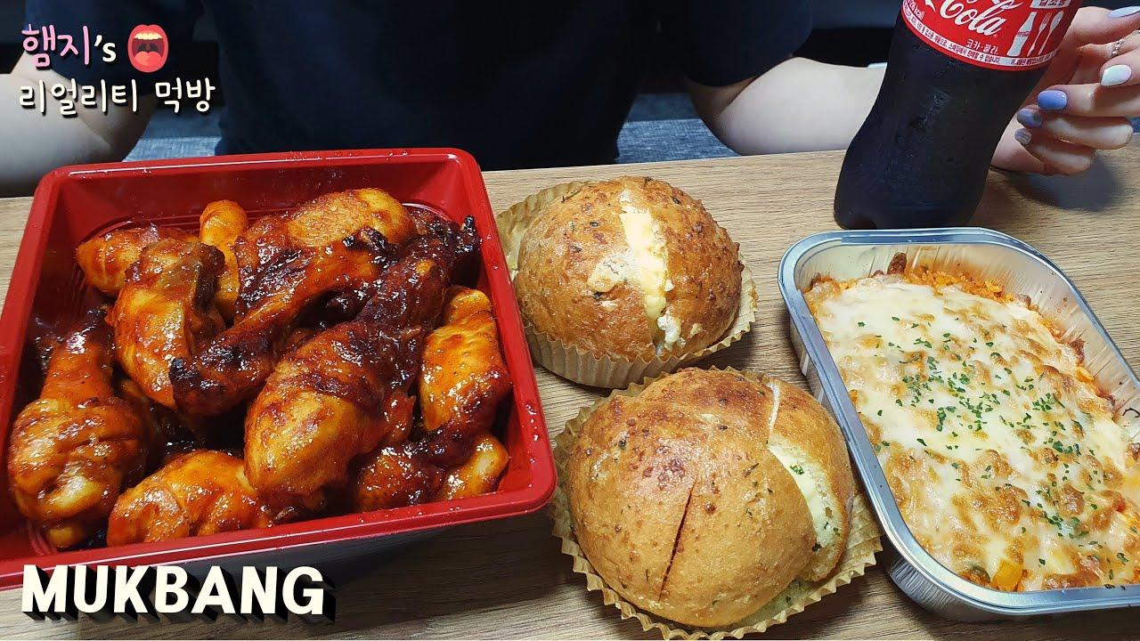 Hamzy~今天吃辣味炸鸡&起司炸鸡拌饭~ft.蒜蓉法式面包