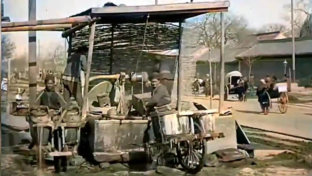 【彩色历史】1909年清朝北京运水工人、紫禁城古城牆、新易铁路
