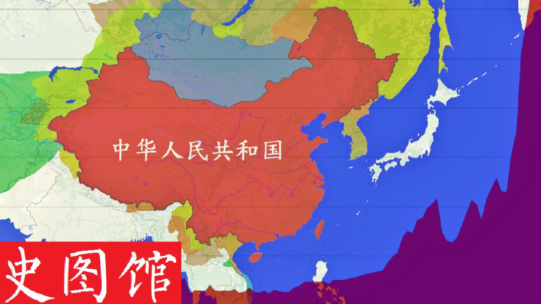 【史图馆】中国历代人口变化
