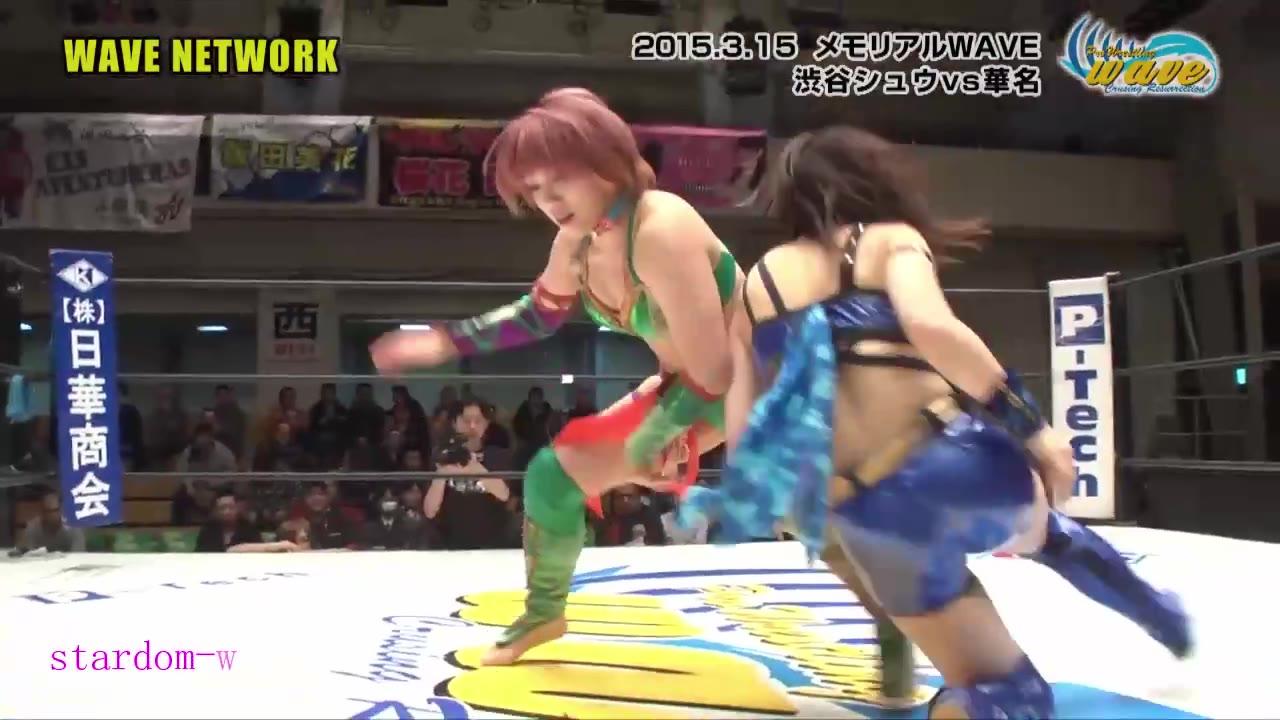 日本女子摔跤WAVE-2015.3.15    KANA vs SHIBUTANI