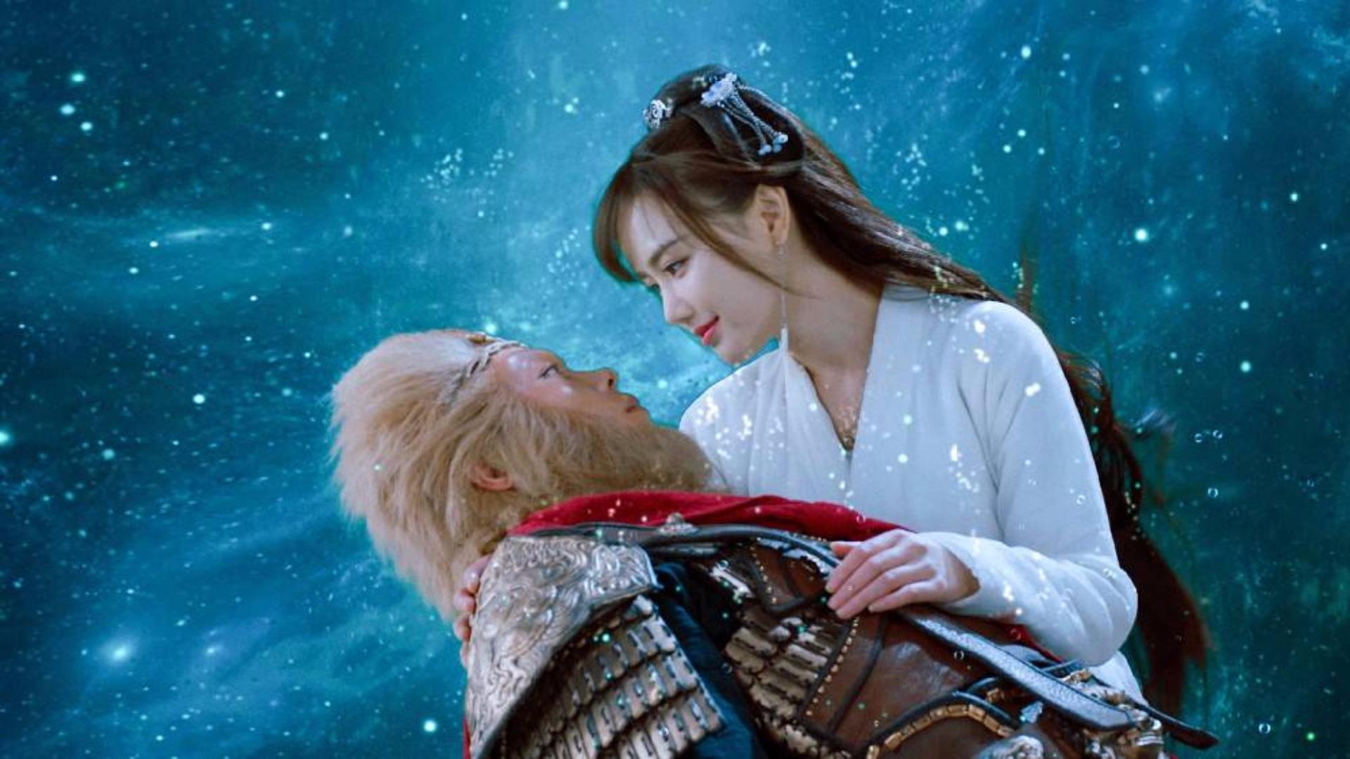 林禹任韵淇演唱电影《大神猴3情劫篇》主题曲《只愿》上线