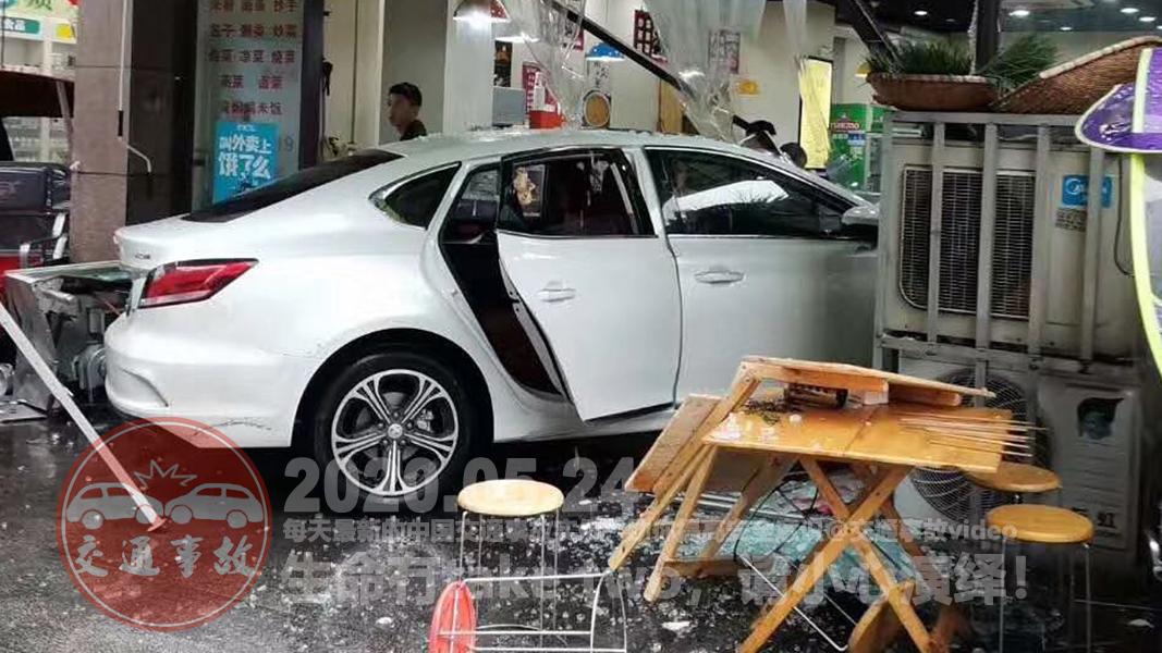 中国交通事故20200524:每天最新的车祸实例,助你提高安全意识