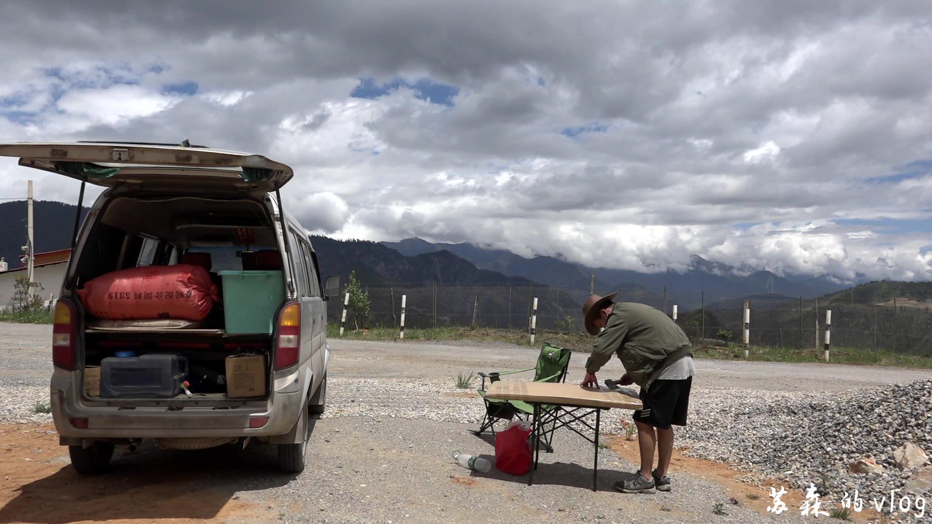 【苏森】小伙开面包车旅行西藏,看看他的生活用电是怎么解决的