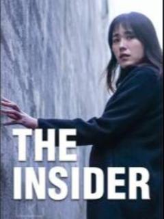 交互式电影游戏《The Insider》剧情记录 (全5集)