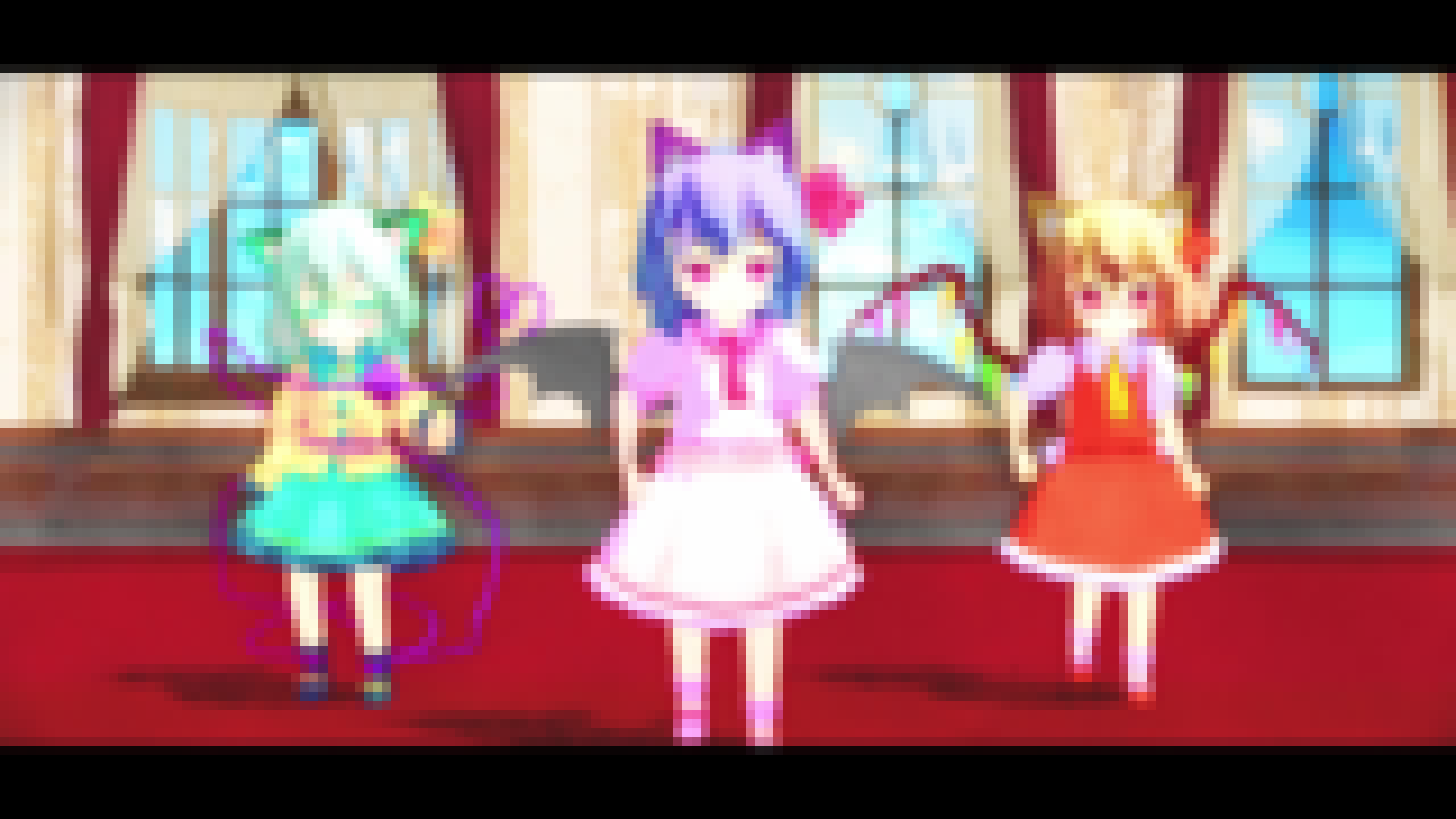 【东方MMD】小个子恋恋、蕾米、芙兰「クッキーダンス」【第16回东方Project人气投票】