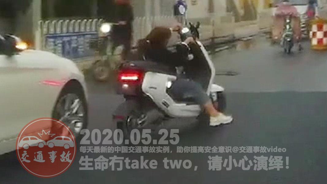 中国交通事故20200525:每天最新的车祸实例,助你提高安全意识