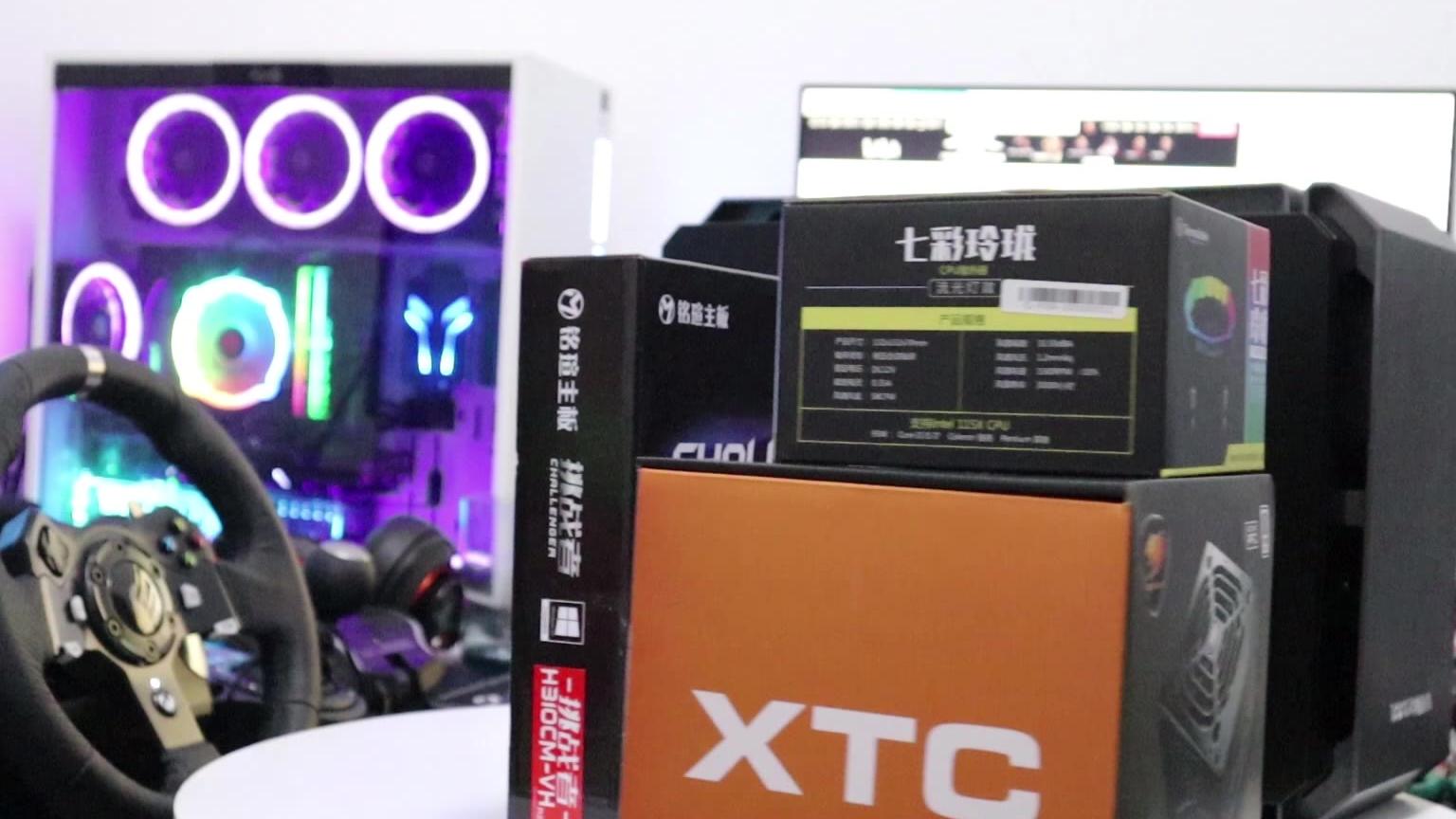 萌妹秘制小电脑 ITX电脑主机配置单 PS办公看片必备 骨伽QBX