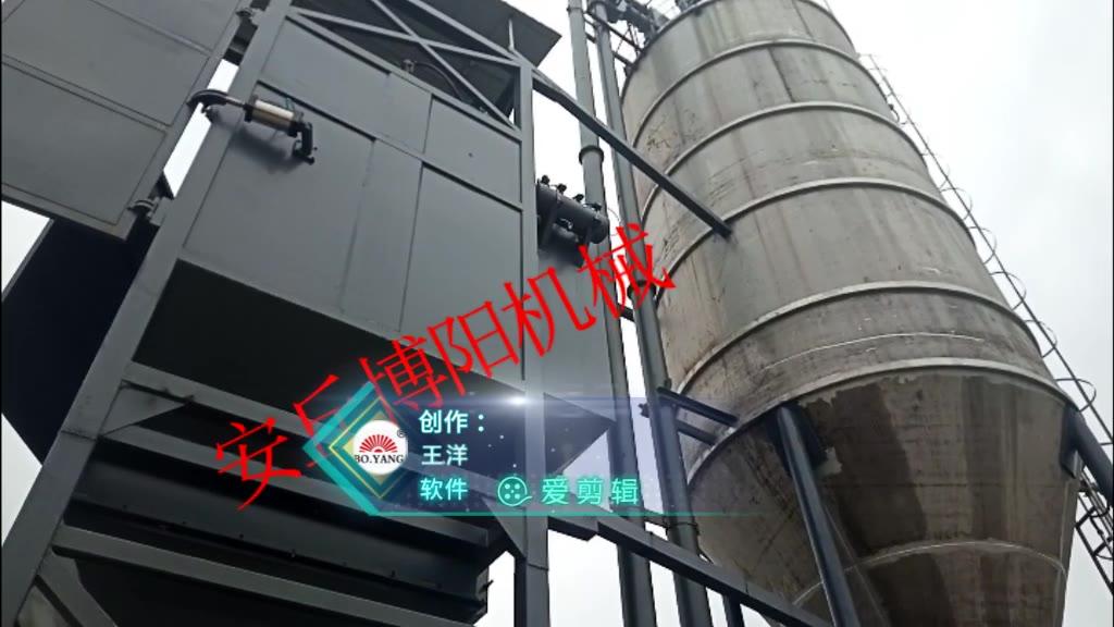 密闭吨包卸料机 水泥吨包拆包机视频