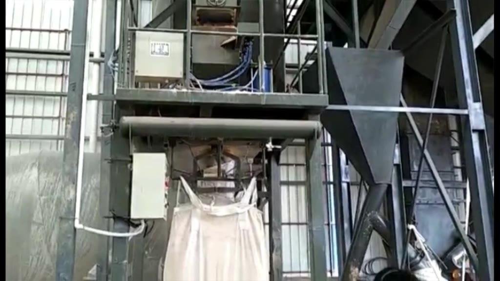 粉料吨袋包装机  吨包包装机生产厂家