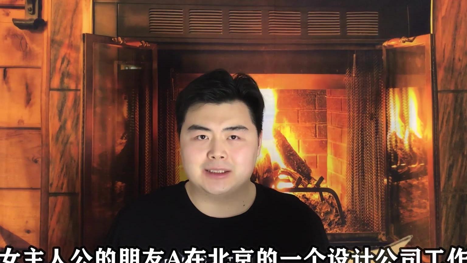 北京镜像房间事件,细思极恐的豆瓣都市传说
