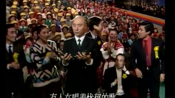 华语群星 - 马字令 1990年春节联欢晚会 现场版