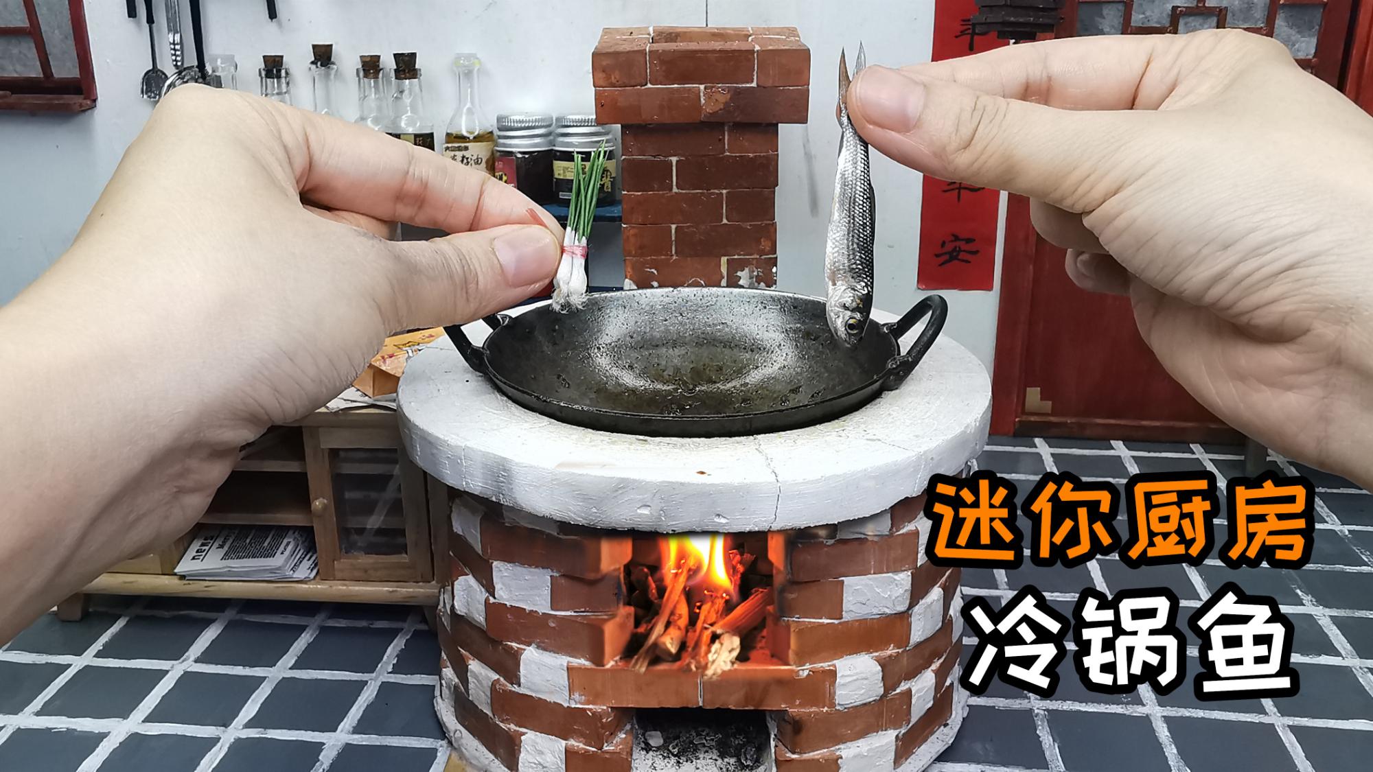 冷锅鱼火锅,比火锅店还好吃的创新做法,我在家用1元成本就做好