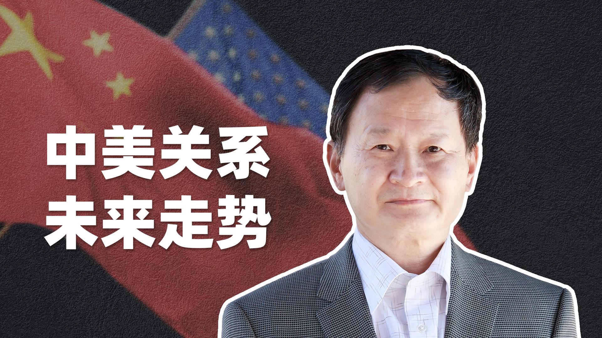 王湘穗:面对特朗普的极限施压,中国不会躺赢,还要努力奋斗