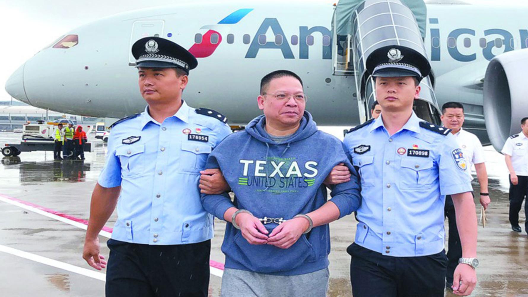 监守自盗20亿,中国发布红色通缉令,要犯潜逃美国17年终被抓版